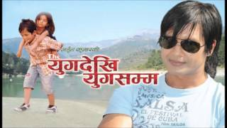 Nepali Super Hit Nepali Movie Songs Collection Part -I
