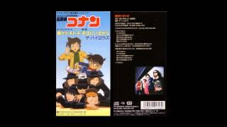 Detective Conan Opening, ↑THE HIGH-LOWS↓ - Mune ga Dokidoki Lyrics ...