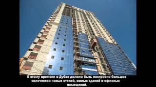 Выгодно ли покупать недвижимость в Дубае(Инвестируйте в премиальную гостиничную недвижимость - http://www.whydubai.ru/s/vip/ Выгодно ли покупать недвижимость..., 2014-05-23T03:41:47.000Z)