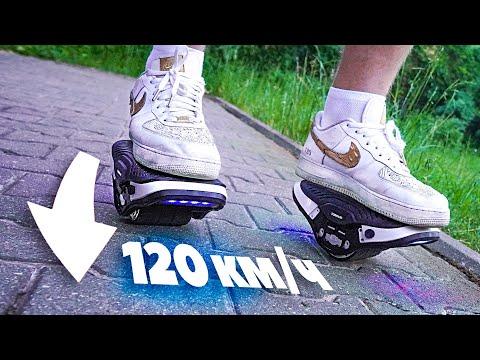 ЭЛЕКТРО БУТСЫ 120КМ/Ч*