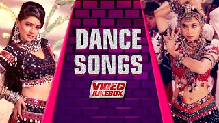 Best Dance Songs [Video Jukebox] Hindi Songs | Item Songs Bollywood | Tips Official