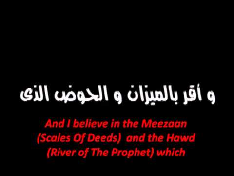 The Aqeedah Of Ibn Taymiyyah رحمه الله .. (English/Arabic) Poem