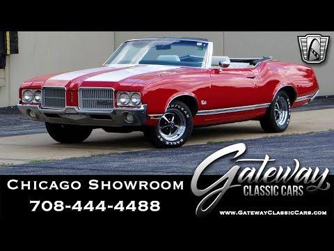 1971 Oldsmobile Cutlass Convertible - Gateway Classic Cars #1654 Chicago