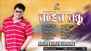 monir khan new song