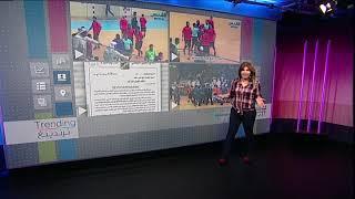 بي_بي_سي_ترندينغ | معركة بالأيدي في مباراة لكرة اليد بين العربي وكاظمة في #الكويت