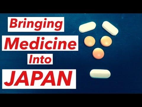 Bringing MEDICINE into JAPAN! - 入国ー薬の持ち込みについて