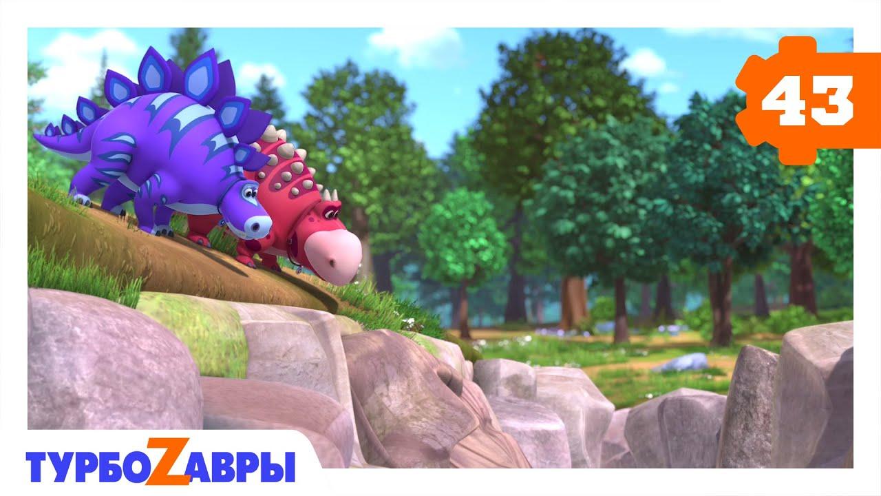 Турбозавры ? | Рекордный прыжок ? | Мультики для детей ☄️