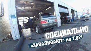 как проходит ТЕХОСМОТР авто В ЕВРОПЕ?