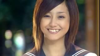 Aya Kitō (木藤 亜也, Kitō Aya?, 19 juillet 1962 – 23 mai 1988) était une jeune lycéenne japonaise, auteur d'un journal intime relatant ses expériences ...