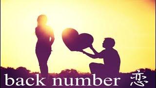 Facebook「高校時代の恋人が結婚したよ!!」 僕「」 bknb 演奏動画 プ...