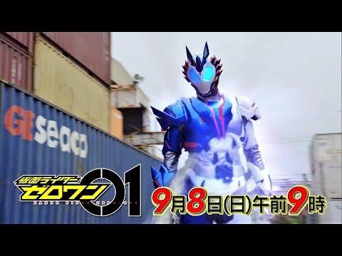 Kamen Rider Zero-One- Episode 2 PREVIEW (English Subs)