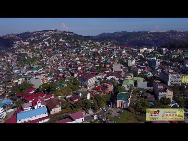 易格遊學 -菲律賓,山上涼爽碧瑤市區全景與 wales 機能超便利,全新的建築,乾淨明亮的空間.