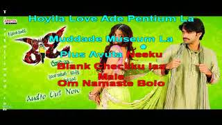 Telugu Karaoke Om Namaste Bolo Ready 2008