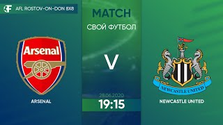 Arsenal 7 3 Newcastle 4 тур Англия