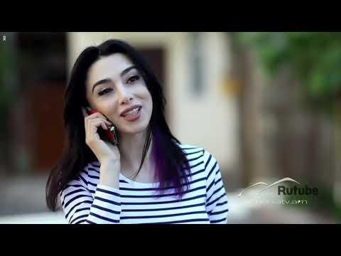 Армянский сериал