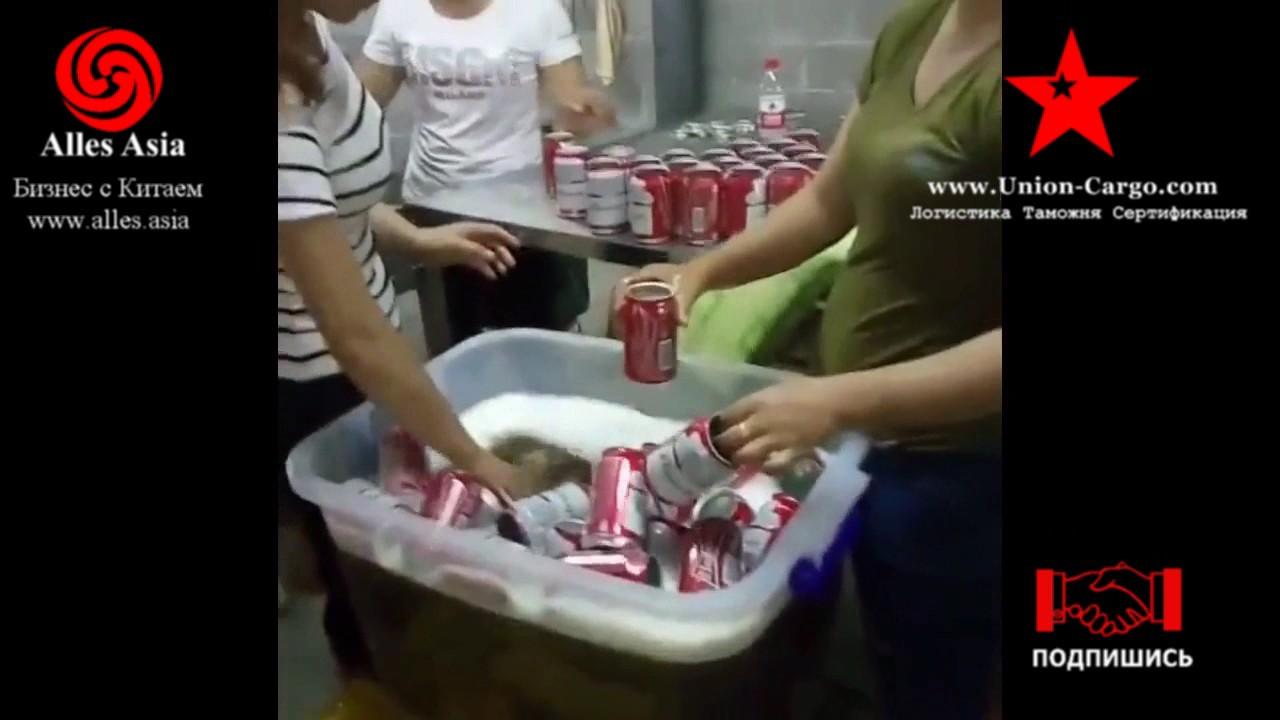 Пластиковый рис в России. - YouTube