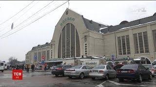 В Україні здорожчають залізничні квитки(, 2018-05-30T05:59:03.000Z)
