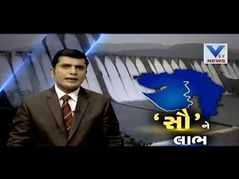 Know About 'Sauni Yojana' Introduced by CM Vijay Rupani | VTV Gujarati