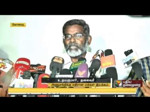 Udayakumar's accusations against the Department of Atomic Energy