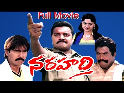 Narahari Full Length Telugu Movie || Sai Kumar, Thriller Man