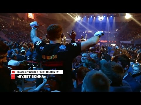 Вечер профессиональных боев по ММА «Fight Night Global 63» пройдет во Владивостоке