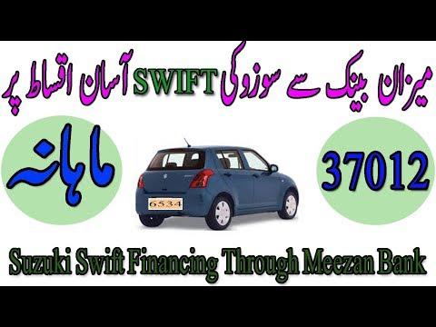 Buy A New Car Suzuki Swift Financing Through Meezan Bank Car