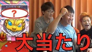 【モンスト】火・木・光・闇で3周年爆絶感謝ガチャ×4!