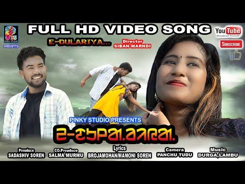 Santali Video Song - E-Dulariya