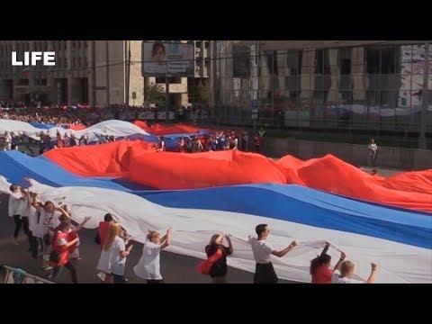 Как 350-летие российского флага отметили в Москве