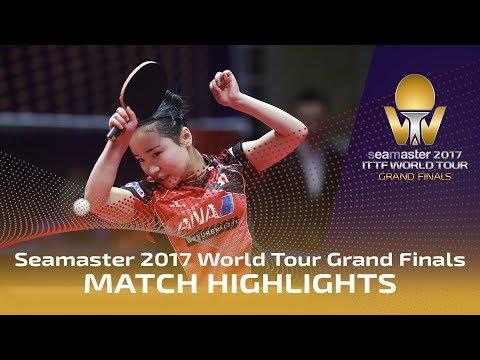 2017 World Tour Grand Finals Highlights: Mima Ito vs Sakura Mori (R16)