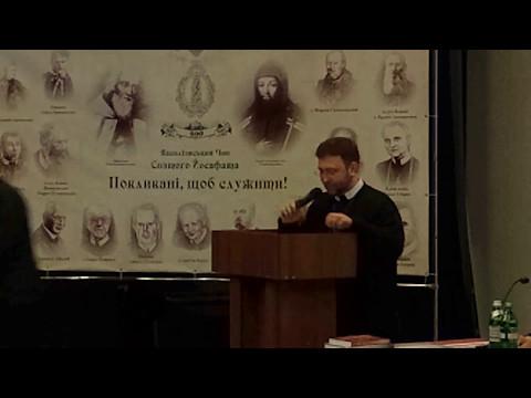 Вітальне словоо. Пантелеймона Трофімова, ЧСВВ, Ректора ВІФБС