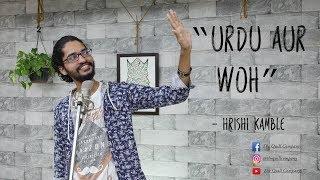 Urdu aur Woh - Hrishi Kamble | The Quill Company