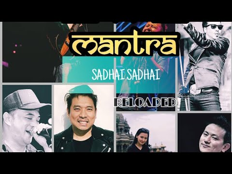 Sadhai Sadhai– Various Artists | 20thAnniversary Special | Official Music Video