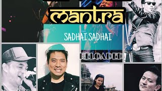 Sadhai Sadhai– Various Artists | MANTRA | 20thAnniversary Special | Official Music Video