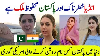 Baixar Jordan Taylor in Pakistan | American Popular female Vlogger, YouTuber Trip to Pakistan