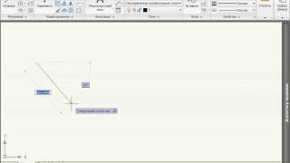 Построение отрезков в  AutoCAD 2010 (12/45)