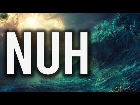 Surah Nuh - Heart Softening Recitation
