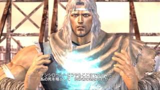 【HD】北斗無双 -ラオウ戦1- hokuto musou thumbnail