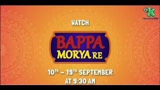 Bappa Morya Re | 10th - 19th Sept, 9:30 AM Onwards | Discovery Kids