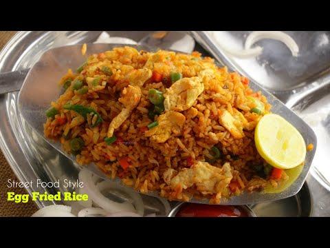 How to Make EGG FRIED RICE|Egg Fried Rice Recipe|ఎగ్ ఫ్రైడ్ రైస్|VISMAI FOOD