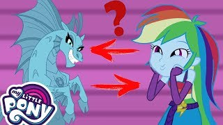 Equestria Girls Princess and Friends Animation Collection