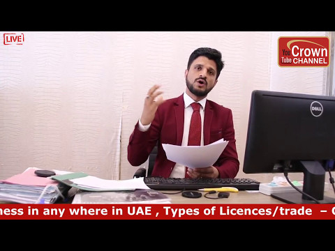 Investor Visa of UAE – Business Setup in UAE - Best business setup company in UAE Crown Immigration