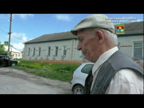 """Прогулка """" По- позолоченному кольцу"""" города Почеп"""