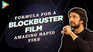 """India's BIGGEST Superstar is…"":Kichcha Sudeep's SUPERB Rapid Fire | 'Salman – STRENGTH' | Bigg Boss"