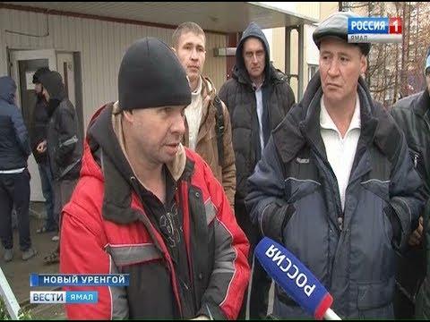 Аферист из Челябинска заработал на Ямале 13 миллионов!