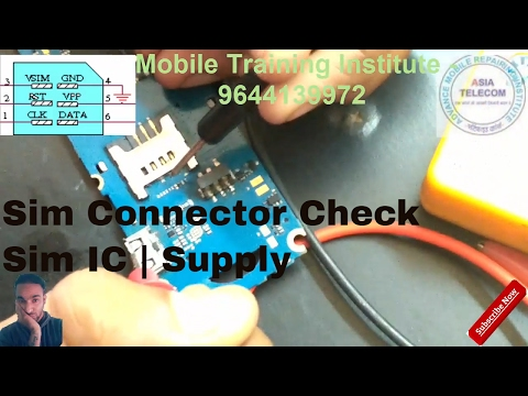 How to Check Sim Connector | Cold Testing  | Sim IC  | Asia Telecom - 9644139972 [Hindi/urdu]