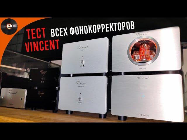 Сравнительный тест фонокорректоров Vincent PHO-200/300/500/701