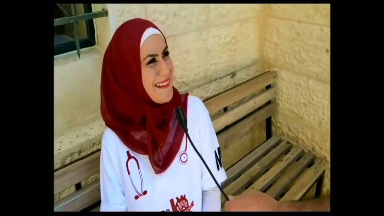 لو يرجع فيك الزمن بتدرس طب - جامعة القدس ابو ديس