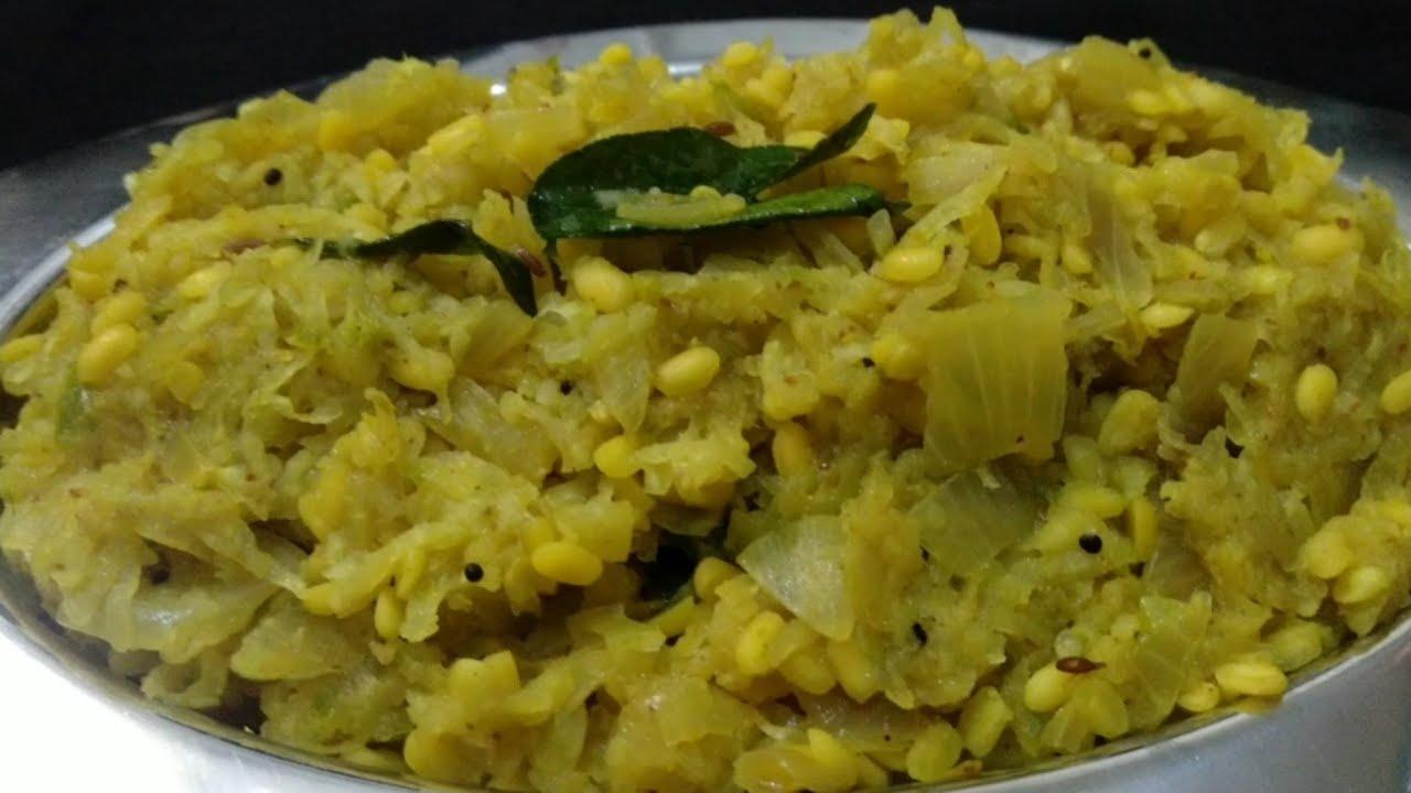 ಅಬ್ಬಾ ಎಷ್ಟು ರುಚಿಯಾಗಿರುತ್ತೆ ಗೊತ್ತಾ ಈ ಪಲ್ಯ ಚಪಾತಿ ರೊಟ್ಟಿ & ಅನ್ನಕ್ಕೆ |Simple & Tasty navilakosau Palya