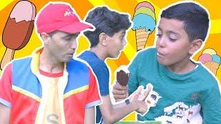 عمو صابر والبوظة - amo saber and the ice cream